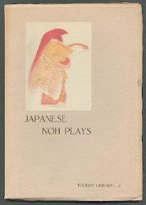 Japanese noh plays.: Nogami, Toyoichirô: