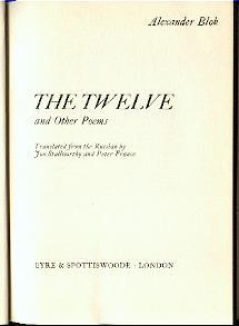 The Twelfe and other poems.: Blok, Alexander: