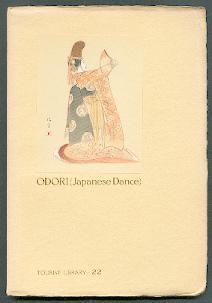 Odori (Japanese dance).: Kasyo, Matida: