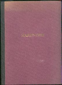 Suzuki Harunobu.: Kurth, Julius: