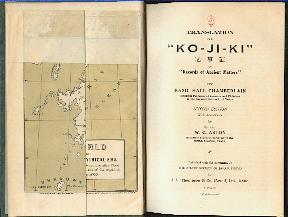 Translation of KO-JI-Ki or Record of ancient Matters.