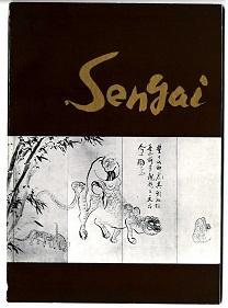 Sengai 1750-1837.