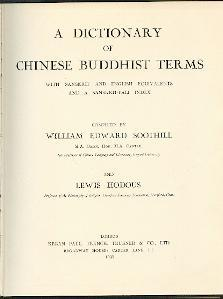 A dictionary of chinese buddhist terms.: Soothill, William Edward and Lewis Hodus: