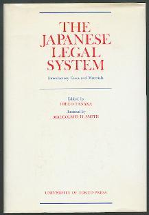 The japanese legal system.