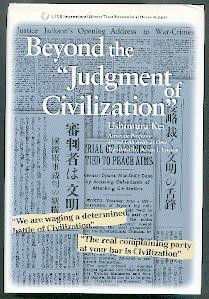 "Beyond the ""Judgement of civilization"".: Kei, Ushimura:"