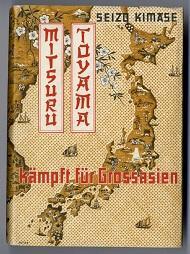 Mitsuru Tôyama kämpft für Grossasien.: Seizo Kimase: