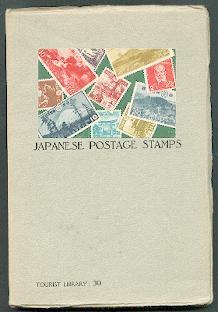 Japanese postage stamps.: Yamamoto, Yokiti (?):