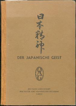 Der Japanische Geist.