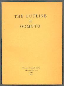 The outline of Oomoto.