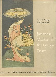 Japanese masters of the colour print.: Hillier, J.: