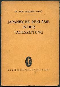 Japanische Reklame in der Tageszeitung.: Berliner, Anna: