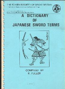 A dictionary of japanese sword terms.