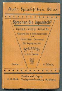 Anata wa nihon-go o-ha-nashi nasaremasu ka? Lehrbuch der modernen japanischen Umgangssprache.: ...