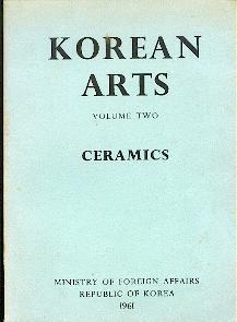 Korean arts: Ceramics.