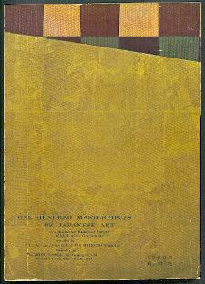 One hundred masterpieces of japanese art.