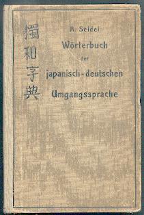 Wörterbuch der japanisch-deutschen Umgangssprache mit besonderer Berücksichtigung der ...