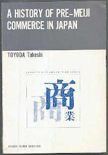A history of pre-Meiji commerce in Japan.: Toyoda, Takeshi: