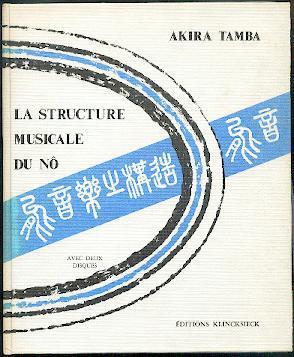 La structure musicale du Nô.: Tamba, Akira: