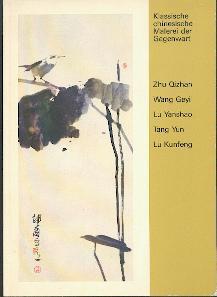 Klassische chinesische Malerei der Gegenwart.