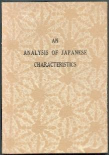An analysis of japanese charakteristics.: Sakai, Atsuharu: