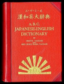 A.B.C. Japanese-english dictionary.: Vaccari, Oreste and Enko Elisa Vaccari: