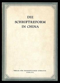 Die Schriftreform in China.
