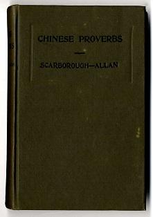 A collection of chinese Proverbs.