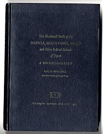 The illustrated books of the Nanga, Maruyama,: Mitchell, C. H.: