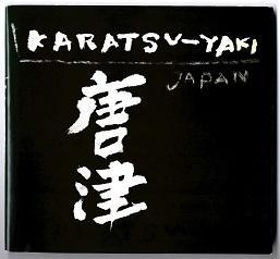 Karatsu-Yaki. The Karatsu ceramics of Japan.: Tarouemon XIII, Nakazato: