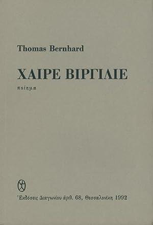 Xaipe Bipgilie (d.i. Ave Vergil griechisch). Herausgegeben von Hannelore Ochs. Übersetzt von ...