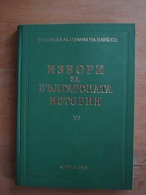 Fontes Graeci Historiae Bulgaricae VIII: Vojnov, Mihail