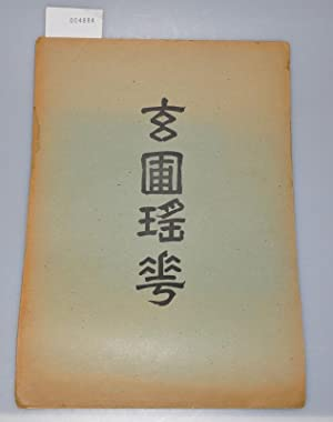 Ito Jakuchu - Zwölf Schwarzweissblätter - Japan: Feddersen, Martin