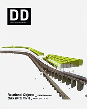 EM2N: Relational Objects (Design Document)