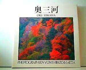 Oku Mikawa - Photographien von Shinzo Maeda.: Shinzo Maeda: