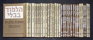 Talmud Bavli - Large Edition [Talmud Bavli: Steinsalz [Steinsaltz, Stainsalts],