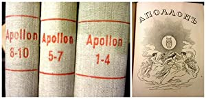 Apollon (Apollo) Artistic-literary Magazine, 2012 No 1-10 (compl.)