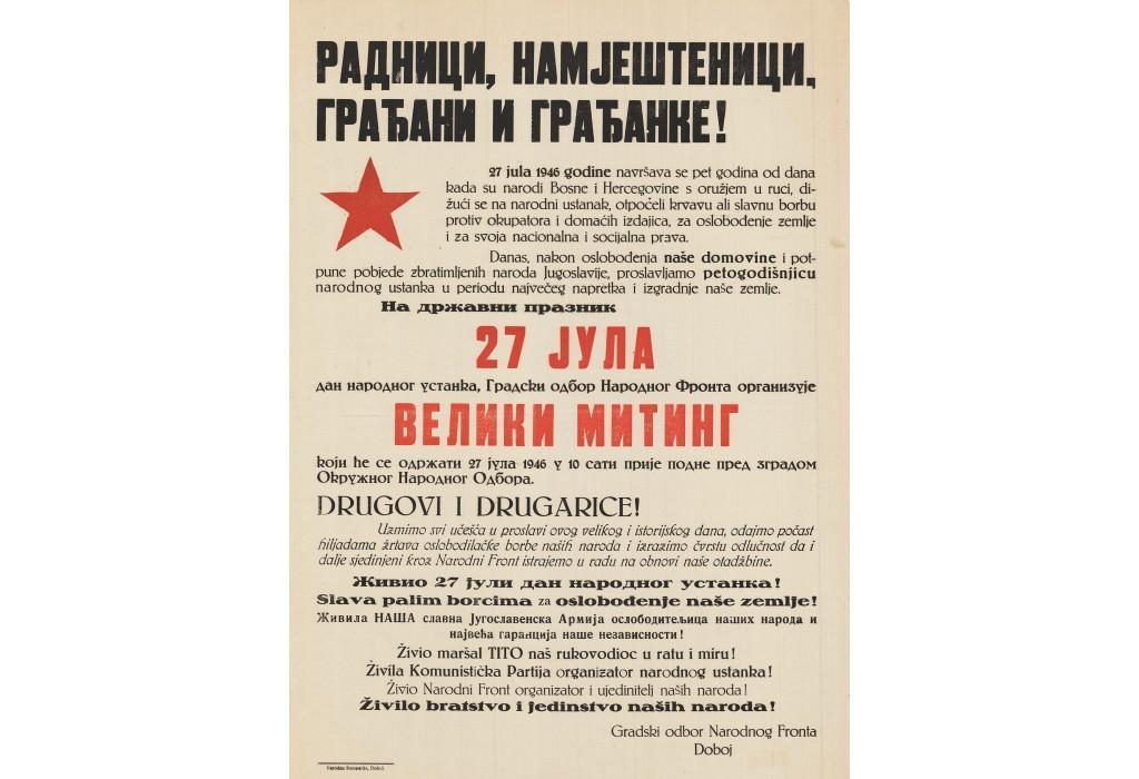 Communist Propaganda Radnici Namjestenici Graani I Graanke