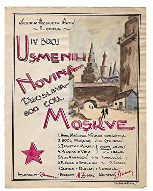 COMMUNIST PRISON MUSIC: IV. broj Usmenih novina, Proslava 800 Godina Moskve [4th issue of the Ora...