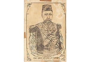 ARMENIAN & OTTOMAN SCRIPT - PORTRAIT: MEHMED: Dovich (?).