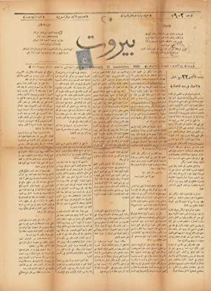 BEIRUT NEWSPAPER ? OTTOMAN EMPIRE: Beirut No. 902.