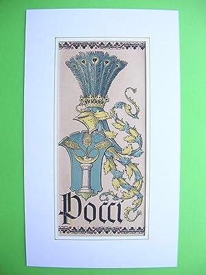"""Wappen des Geschlechts """"von Pocci"""" (Bayerische Linie) //: Adelswappen /Heraldry..."""