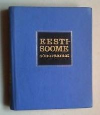 Eesti-Soome sonaraamat. / Eestiläis-suomalainen sanakirja.: Pall, Valdek (Toim.):