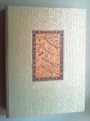 Meisterwerke der Moghul-Zeit. Indische Miniaturen des 17. und 18. Jahrhunderts aus dem Museum f&...