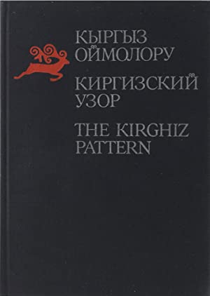 The Kirghiz Pattern.