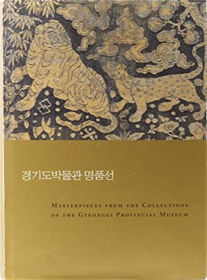 Masterpieces from the Collections of the Gyeonggi Provincial Museum.