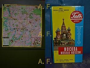 Mockba, Moskau, Moscow, Flak-Plan No. 250 (ca.