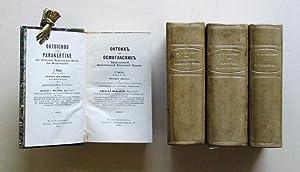 Bd. VI: Begräbniss-Ritus und einige specielle und: Maltzew, Alexios v.