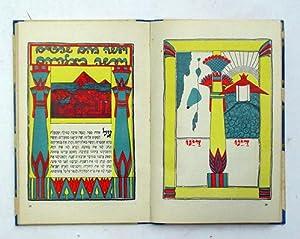 H agadah shel pesah / metsuyeret .y. Shelomoh Yedid h-Zelenfreynd (Yerushalayim) = Peszachi ...