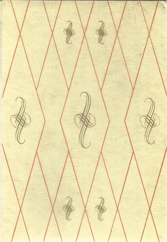 Les aventures de Tom Sawyer - Illustrations de Bertrand