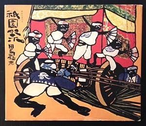 Gion Festival: Yukihito Tajima